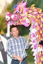 Herne: Vietnamesischer Jahreswechsel