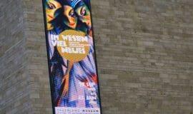 """Führungen mit Kuratorin Dr. Ina Ewers-Schultz durch die Sonderausstellung """"Im Westen viel Neues"""" gibt es am 23. und 24. Oktober 2021 im Sauerland-Museum - Foto tfw"""
